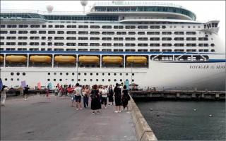 Cruise ship Voyager of the Seas arrives at Chan May Port