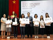 Offering young people opportunities for Vietnam – South Korea cultural exchange