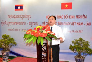 Vietnam-Laos conference on exchange of experience in religious affairs