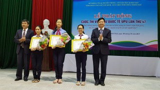 The 47th UPU International Letter Writing Contest launched