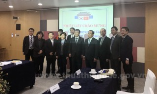 Chairman of Provincial People's Committee visits and works in Seoul - Korea