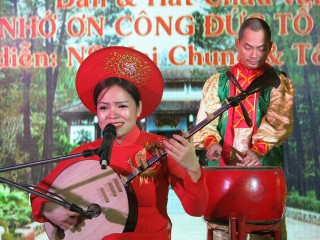 Official website of Huyen Tran Cultural Center launched