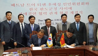 Strengthening cooperation in socio-economic development with Korea