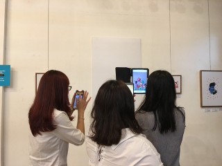 Augmented Reality Exhibition  – the 'Joy'