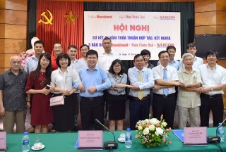 Reviewing one-year establishing friendship of Ha Noi Moi, Thua Thien Hue and Sai Gon Giai Phong newspapers