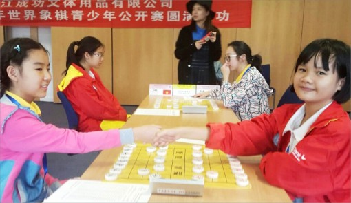 The hope for Chinese chess