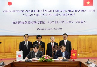 Hue City strengthens special friendly cooperative relation with Gifu province (Japan)