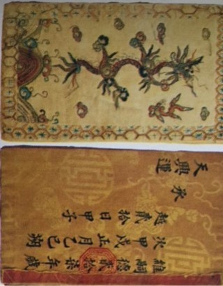 Silk Books in the Nguyen Dynasty's Era