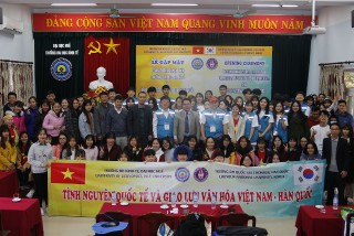 Opening Vietnam – Korea winter international volunteer program