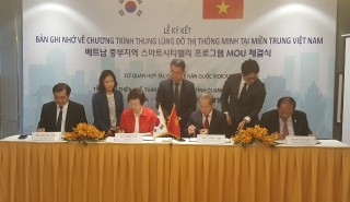 KOICA signs memorandum of understanding of the smart urban valley program in Central Vietnam