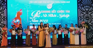 Hue Lotus Tourism Development Project wins the first prize in the Women's Start-up competition