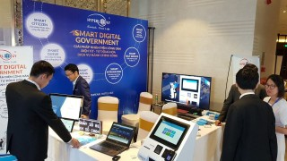 Hue displays many leading technology achievements