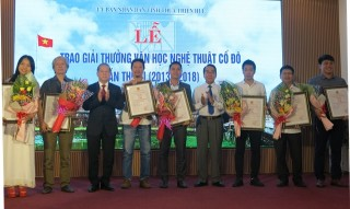 The 6th Ancient Capital's Literature and Arts Award