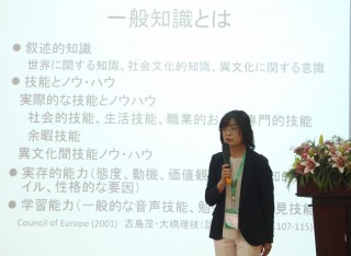 Education seminar on Japanese language research in Hue