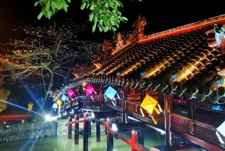 Thanh Toan Tiled roof Bridge reopens