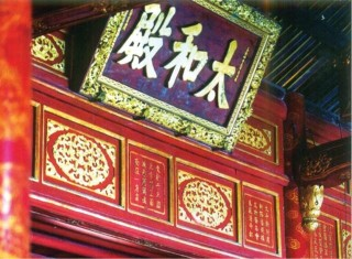 Preserving literature on Hue royal architecture
